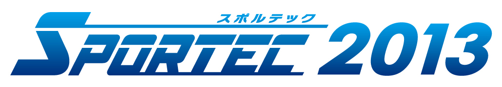 Sportec2013_logo_color